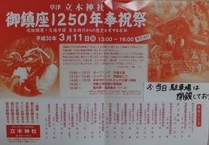 DSC02889.JPG