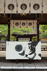 shrine5.jpg